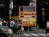 Chicken ramen bus/チキンラーメン・バス(Telephoto/望遠写真)