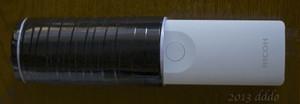 RICOH THETA / リコー・シータ、自作のキャップ装着状態、正面