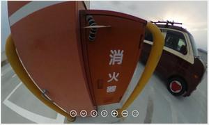 RICOH THETA / リコー・シータ作例:消火栓の垂直面に