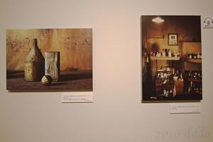 兵庫県立美術館 ジョルジョ・モランディ展 写真 逆さのじょうご