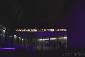 兵庫県立美術館 入口