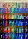 Fluorescent Pen Test/蛍光ペン実験君(photo/写真)